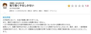 ウォーク 飛び降り 高校 ココ 【長崎市 ココウォークの前で女子高生が死亡